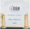 https://uslegalimmigration.com/wp-content/uploads/2017/11/2006-Presidents-award.png